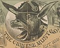Mules in art, from- The Chinese must go but who keeps them? - G. F. Keller 11 May 1878 (cropped) (cropped).jpg