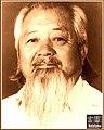 Mutsuro Nakazono.jpg