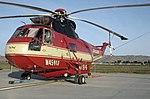 N45917 - Sikorsky S-61V-1 02.jpg