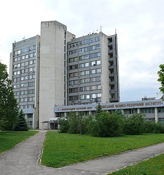 Kharkiv Institute of Physics and Technology - National Science Center, Kharkiv Institute of Physics and Technology