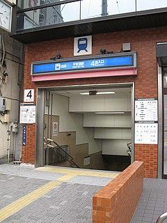 Heian-dōri Station Metro station in Nagoya, Japan