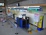 Nakashibetsu airport02.JPG