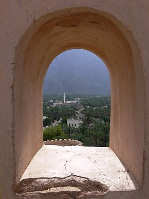 Nakhal Fort - Archway