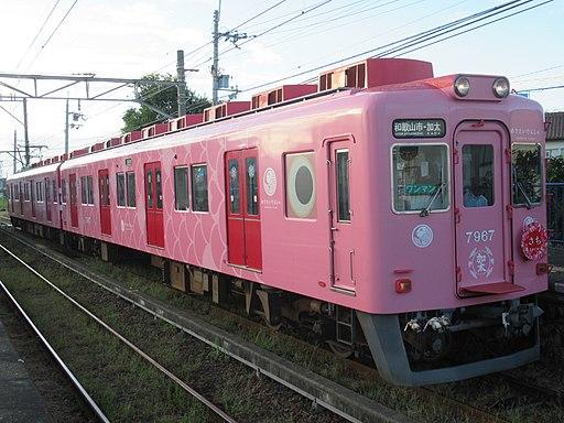 Nankai7967-2019-9-16