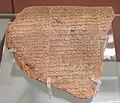 Naram Sin in Apishal BM 139965.jpg