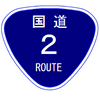 NationalRoute2.png