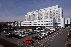 National Cardiovascular Center Osaka JPN.jpg