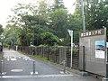 National College of Nursing entrance.jpg