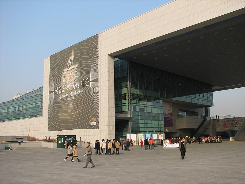 Museo Nacional de Corea (Seúl – Corea del Sur)
