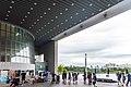 National Museum of Korea exterior.jpg
