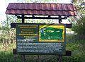 Nature reserve Mlochowski Leg01.jpg