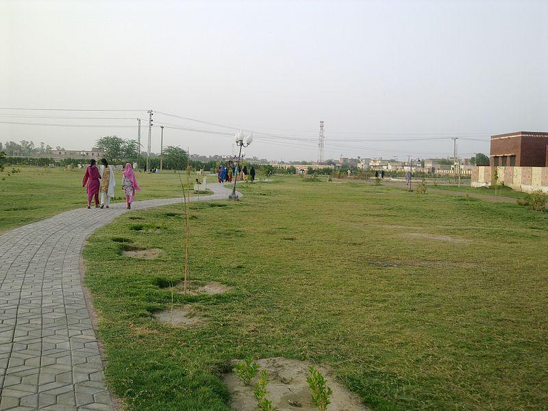 Nawaz Sharif Park, D.G. Khan.jpg