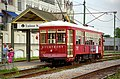 """New Orleans - Riverfront Cablecar """"Toulouse Station"""".jpg"""