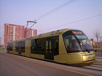 TEDA Modern Guided Rail Tram - TEDA MGRT Tram