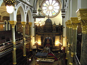New West End Synagogue - Interior