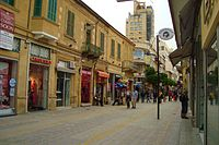 Nicosia Ledra street afternoon Republic of Cyprus.JPG