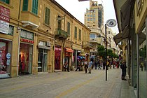 Nicosia Ledra street afternoon Republic of Cyprus.JPG