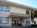 Nihonmatsu Chamber of Commerce and Industry.jpg
