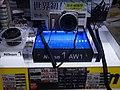 Nikon 1 AW1 - panoramio.jpg