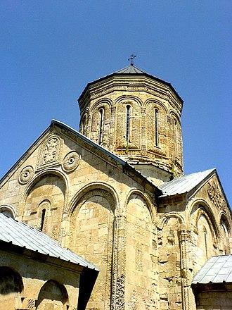 Nikortsminda Cathedral - Image: Nikortsminda cathedral