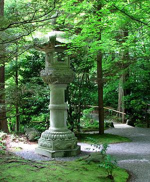 Nitobe Memorial Garden - Memorial