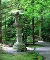 Nitobe Gardens, memorial.jpg