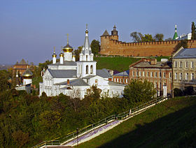 Nizhny Novgorod. View to Elijah the Prophet church.jpg