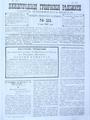 Nngv-1892-23.pdf