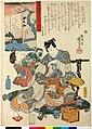 No. 65 Okuma 大隅 (BM 2008,3037.14814).jpg