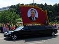 North Korea Victory Day 184 (9492050117).jpg