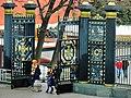 North gate of Alexandrovsky Garden, Moscow.jpg