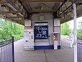 Nunhead railway station, London - geograph.org.uk - 3335.jpg