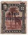 Nyassa 1910 stamp.jpg