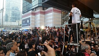 Alex Chow - Alex Chow addresses Occupy Central Crowd, 2 October 2014 17:54