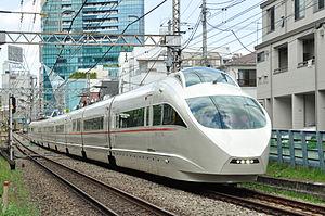 Odakyū Odawara Line - An Odakyu 50000 series Romancecar VSE limited express