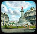 Odessa ekaterina square 1931.jpg