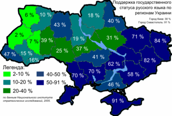 Russian version map of the support for the Rus...