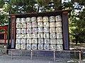 Okazaki Nishitennocho, Sakyo Ward, Kyoto, Kyoto Prefecture 606-8341, Japan - panoramio (4).jpg