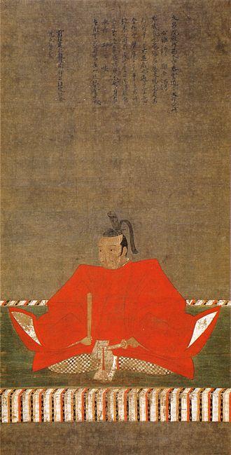 Okudaira Nobumasa - Okudaira Nobumasa