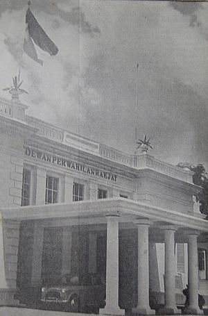 People's Representative Council - The original building in central Jakarta where Indonesia's legislature, the People's Representative Council (DPR) met from 1950