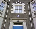 Old Masons' lodge, Bay View Road, Colwyn Bay - geograph.org.uk - 1757323.jpg