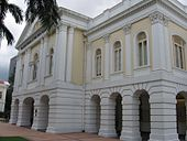 Old Parliament House 4, Singapore, Jan 06.JPG