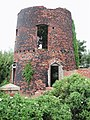 Old Windmill at Waxholme.jpg