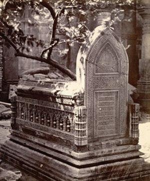 Jami Masjid, Khambhat - Omar bin Ahmad Al Kazaruni's Tomb in the Jami Masjid, Khambhat (Cambay)
