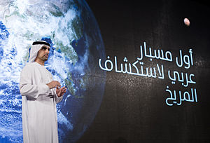 Omran Sharaf - Sharaf at Hope Scientific Mission Announcement Event