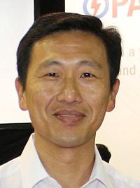 Ong Ye Kung at the PAP Party Convention - 20151206.jpg