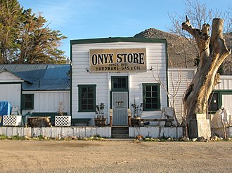 Onyx, California - Image: Onyx store