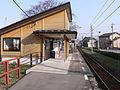 Ooshoueki.jpg