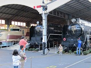 Modern Transportation Museum Railway museum in Osaka, Japan