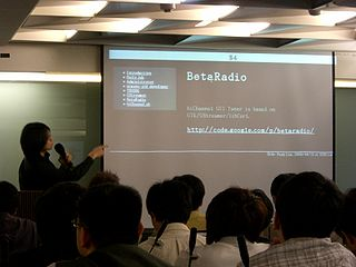 Wikinews reports from 2008 Taiwan Open Source Development Conference